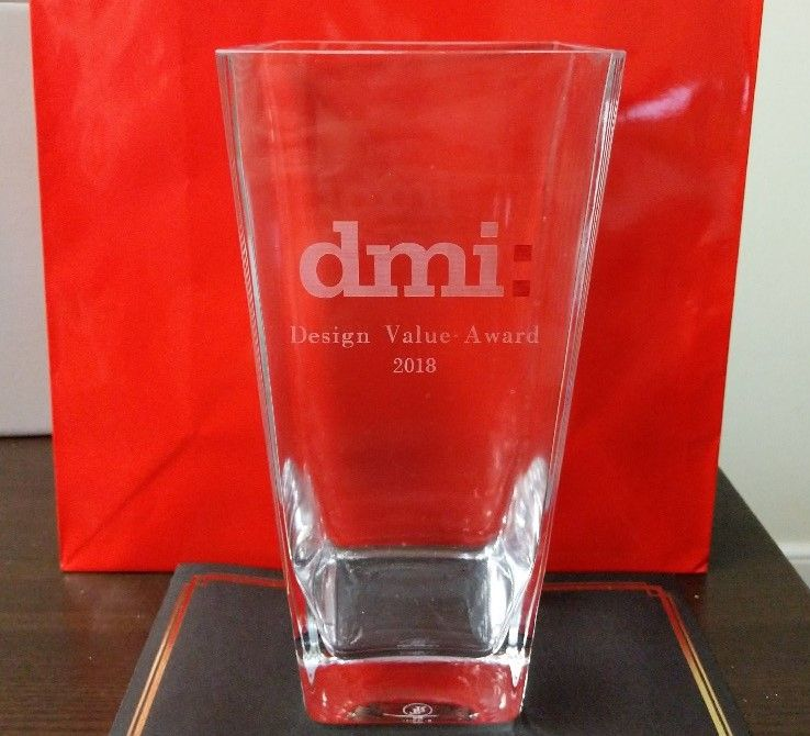 Design Value Award trophy