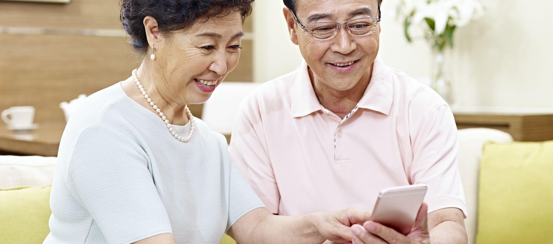 ThinkPlace examined Singaporeans feelings about emerging technology